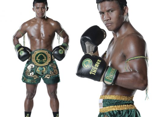 Phoyok Herb Co. Ltd. and Buakaw Banchamek
