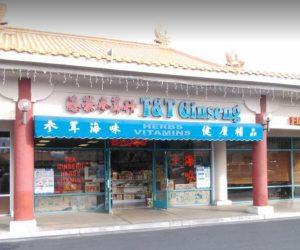 T&T Ginseng
